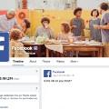 facebook verified 2013