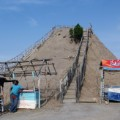 colombia mud volcano wide