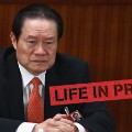 China corruption Zhou Yongkang