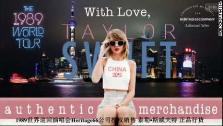 china taylor swift ripley pkg _00020518