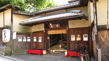 Okutan restaurant is in the heart of scenic Higashiyama, one of the city's best preserved historic districts.