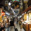 Kyoto guide Nishiki_Market