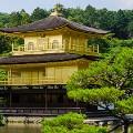 Kyoto guide Kinkaku-ji