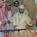 03 isis saudi mosque 0806