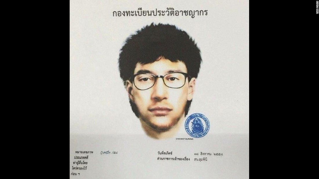 This image released by the Royal Thai Police on August 19 shows a detailed sketch of the main suspect in the bombing.