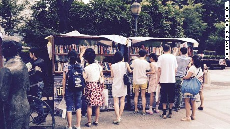 The company behind the honesty bookstore concept hopes the initiative will rekindle Nanjing's love for books.