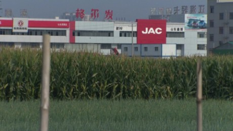 cnnee pkg ripley oil in china _00001726