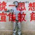 liu bolin invisible man 15