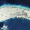 China mischief reef CSIS