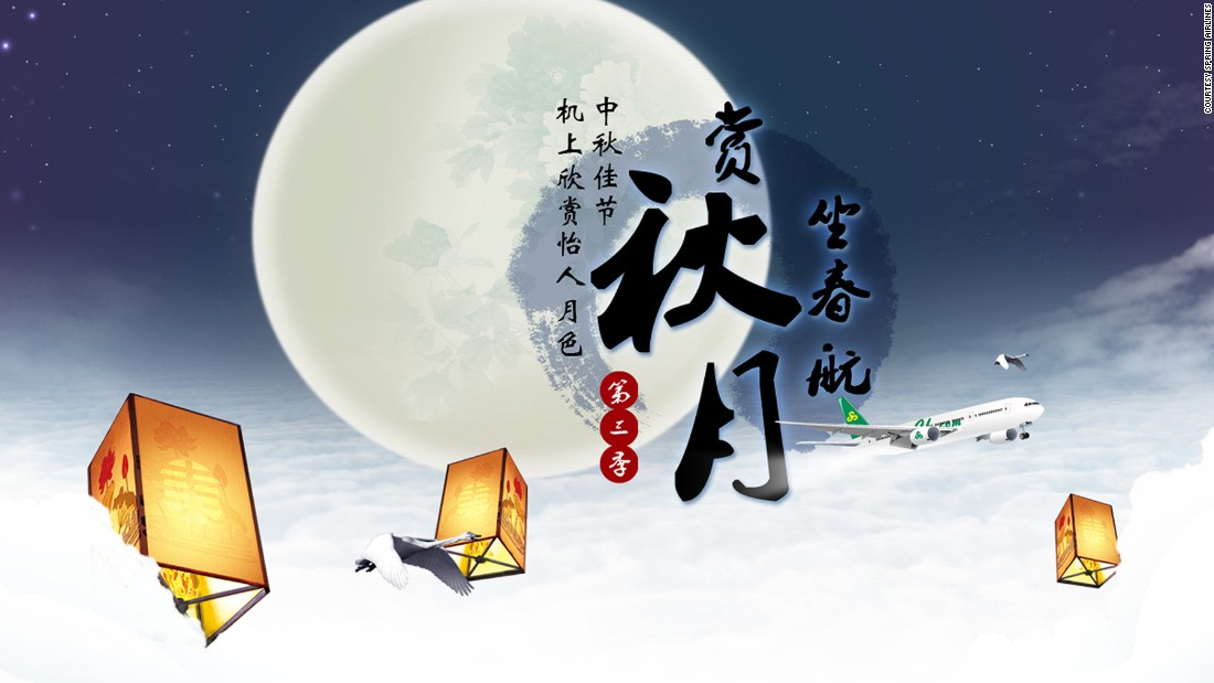 """We hope the moon-viewing flights will take care of the emotional needs of our customers who are still on the road during the festival,"" says Yi Mao, Spring Airlines' head of marketing."