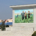 north korea farmersIMG_1372[1]