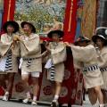 Gallery Kyoto gion festival 2