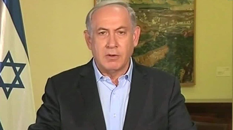 Israeli PM vows to defeat 'wave of terror'