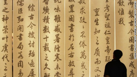 Nobel Prize winner Tu Youyou combed ancient Chinese texts for malaria cure