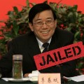 China corruption Li Chuncheng