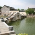 02.China heritage sites.ani-ancient-village