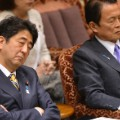 Shinzo Abe Sleep