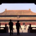 china heritage forbidden city 1