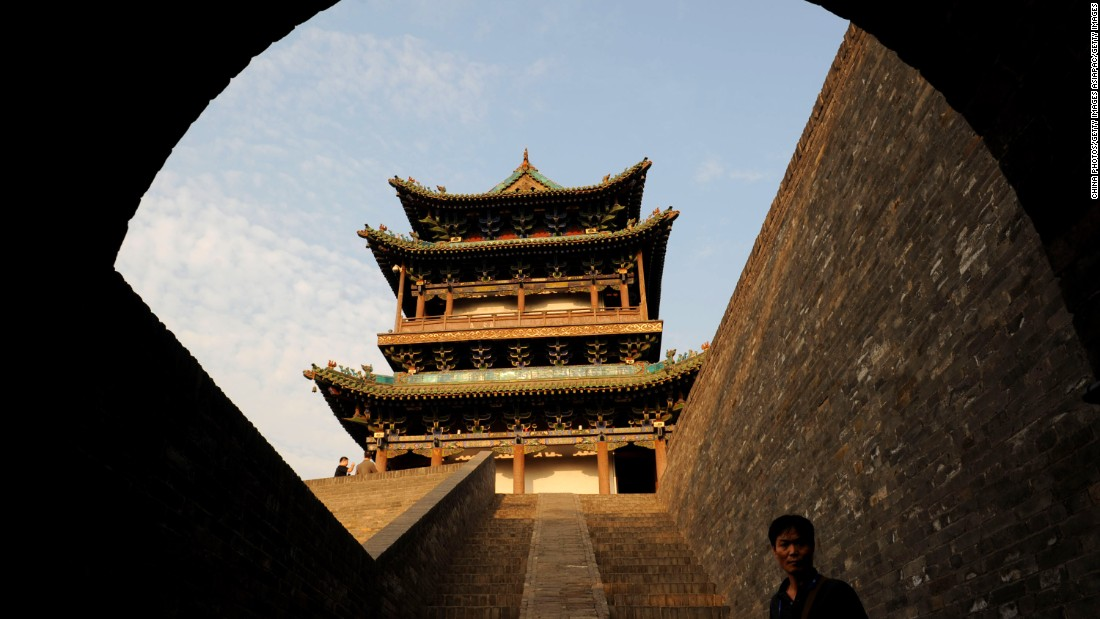Pingyao, located in Shanxi province, is a traditional Han Chinese city that was established in the 14th century. It was considered to be the financial center of China from the 19th to early 20th century.