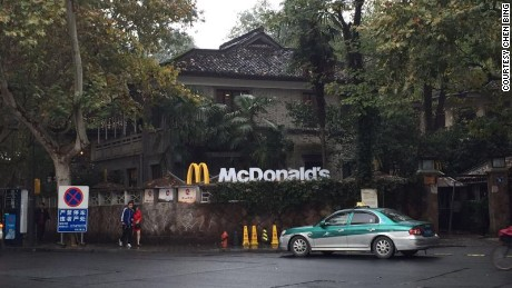 Outrage as McDonald's outlet opens inside historic Hangzhou villa