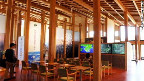 Kumano Hongy Heritage Center provides information for tourists.