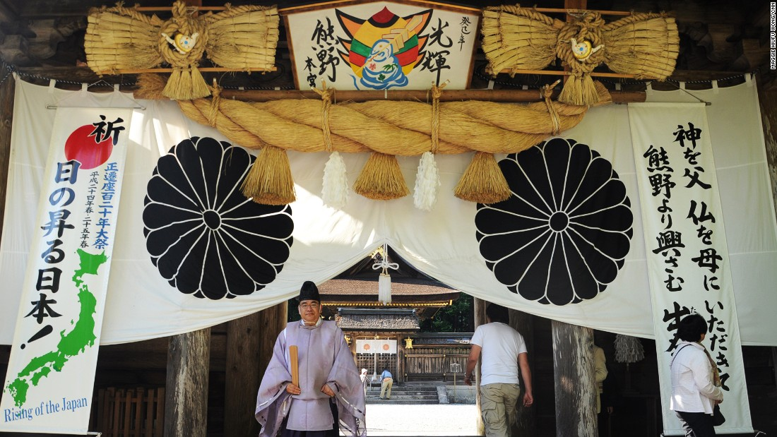Most local businesses serve Kumano Kodo pilgrims who trek along scenic routes that connect three grand shrines and 100 smaller shrines. Hongu Grand Shrine (pictured) is located within Tanabe City.