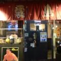 otr japan sumo 8