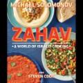01 amazon cookbooks