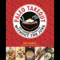 08 amazon cookbooks