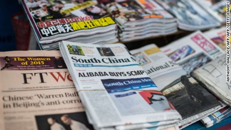 Alibaba buying China's largest English newspaper