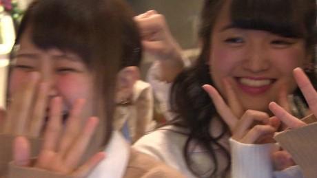 Japan schoolgirl cafes ripley pkg_00011707