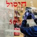 11 tel aviv shooting 0101