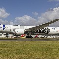 ANA-sydney-airport