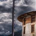 Bhutan National-Museum