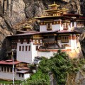 BHutan TAKTSHANG2