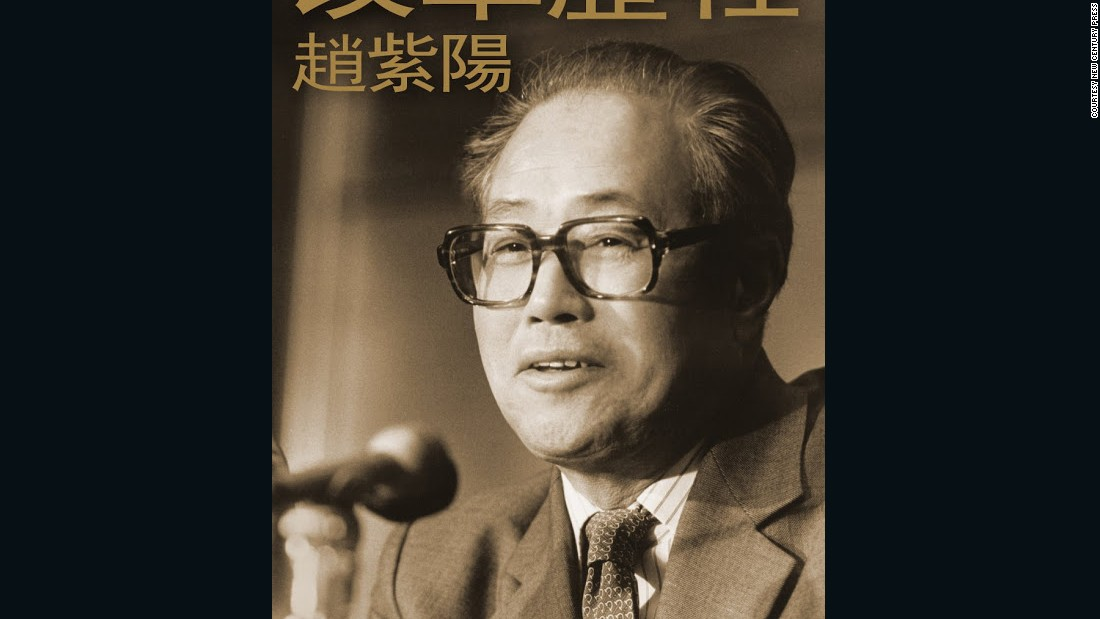 """Prisoner of State: The Secret Journal of Premier Zhao Ziyang' was first published in Hong Kong in 2009, 20 years after the Tiananmen protests that led to the downfall of this former Chinese premier. The book was based on a series of taped recordings by Zhao in secret between 1999 and 2000, when he was under house arrest. The house arrest continued until his death in 2005."