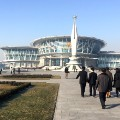 nk science tech center ripley