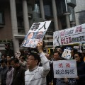 Hong Kong book shop protest 1