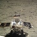 04 china moon surface photos