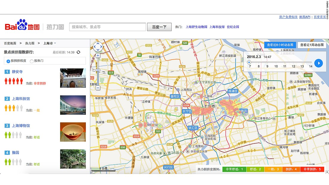 "Another handy feature of the map allows travelers to find out how crowded a specific attraction is. For instance, this snapshot of the map shows that Jing'an Temple in Shanghai is currently ""very packed."""