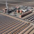 Noor Complex Ouarzazate view