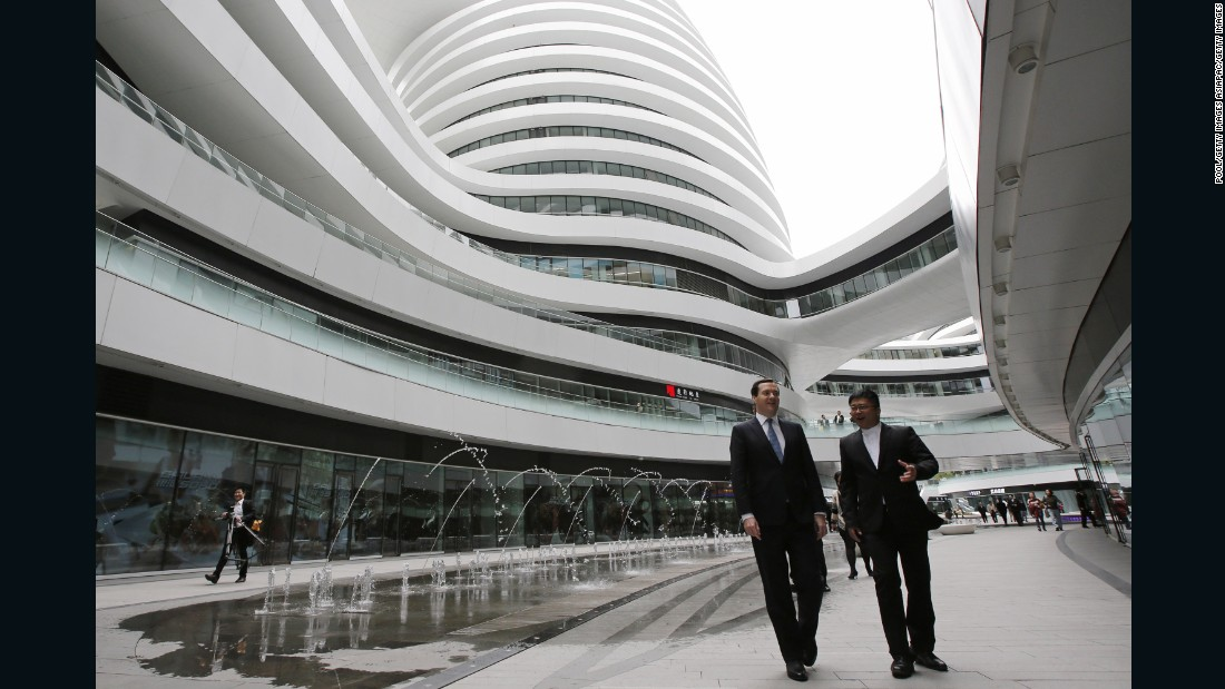 Zaha Hadid Architects also built the Galaxy SOHO building in Beijing.