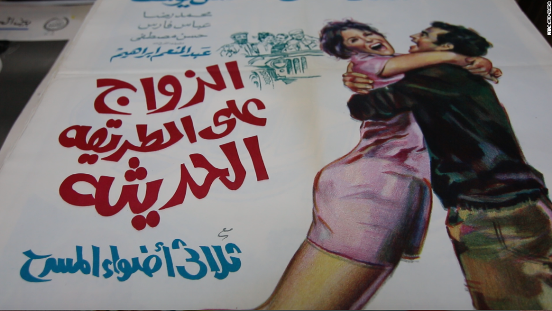 Most of the posters in Abou Jaoude's collection feature female Egyptian actresses as damsels in distress, scantly dressed and draped across James Bond-like saviors.
