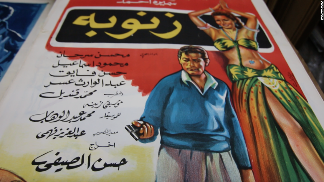 Abou Jaoude started collecting posters as a hobby.