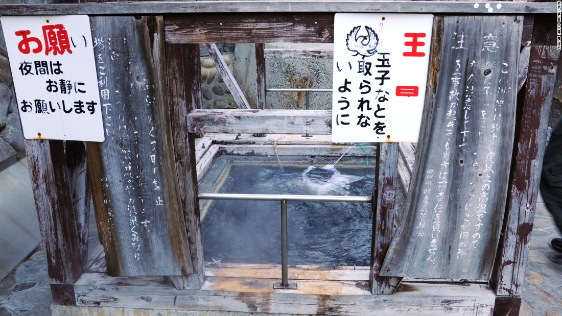 """Don't steal the onsen eggs!"" You've been warned. This public cooking basin in located in the Yunomine onsen area, the only UNESCO World Heritage hot spring in the world."