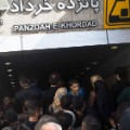 01.tehran-subway.0227.20160227-DSC05143