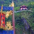Taiwan Taroko Marble Gorge16