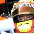 Rio Haryanto of Indonesia and Manor: f1 testing Barcelona