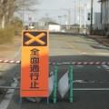fukushima ghost town 10