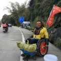 China wheelchair 9